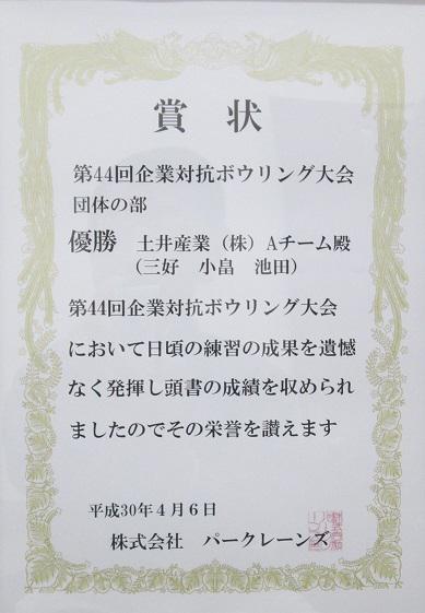 IMG_1238 - コピー.JPG